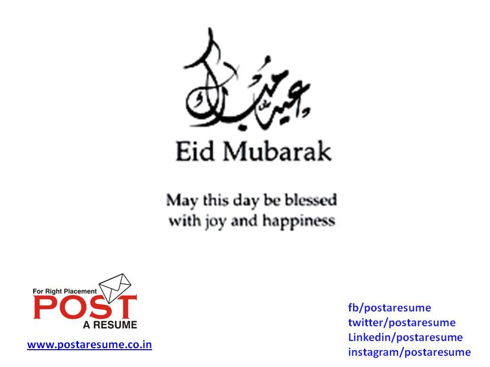 Eid-mubarak-vipul-mali-post-a-resume-jobs-in-ahmedabad
