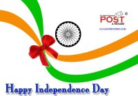 15th Aug, Happy Independence Day, Jobs in Ahmedabad, Post a resume, vipul mali, naukri in ahmedabad, pharma jobs in ahmedabad