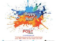 holi, post a resume, vipul mali, jobs in ahmedabad, recruitement firm, hr consultancy, placement agency, employment firm