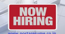 Hiring Now, apply now, job vacancy at post a resume recruitment conultancy at Ahmedabad, gujarat